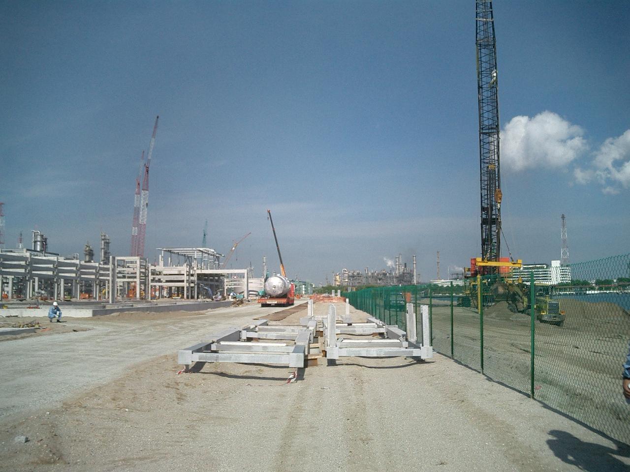 SEF Plant (Fuji Oil)